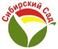 Семена Сибирского Сада