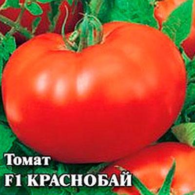 Томат Краснобай F1