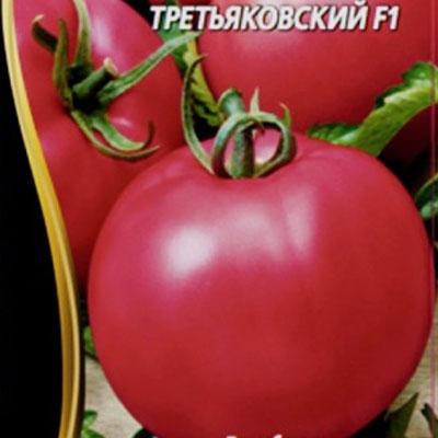 Купить Томат Третьяковский F1