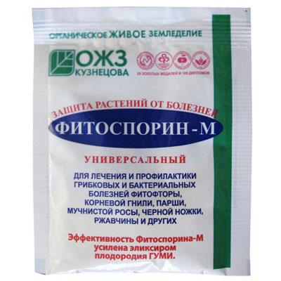 Фитоспорин М для рассады, 10 г