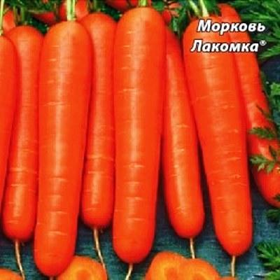 Купить Морковь Лакомка в гранулах