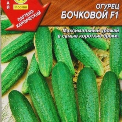 Купить Огурец Бочковой