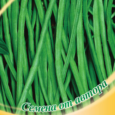 Купить Вигна овощная Дачница