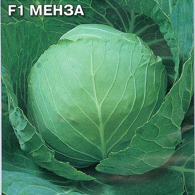 Купить капусту Менза