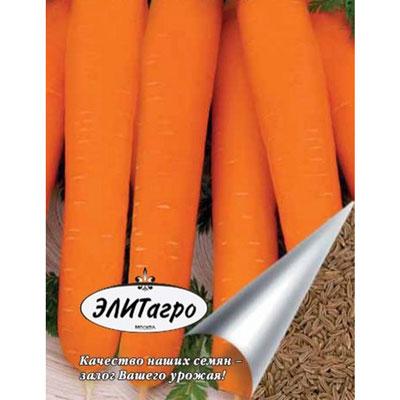 Купить Морковь Малинка в пакетах