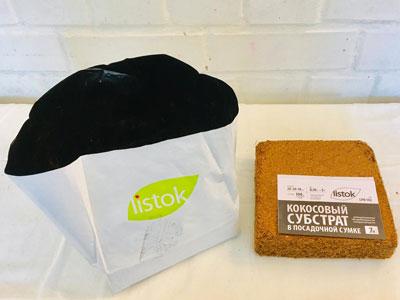 Купить Субстрат кокосовый 7 л