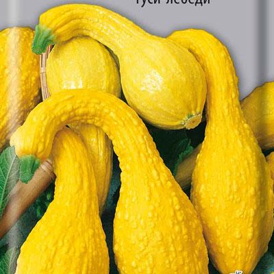 Купить тыкву Желтый гусь (лагенария)