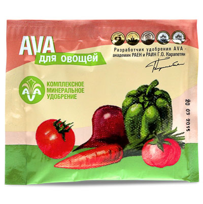 Купить Удобрение Ава (AVA)