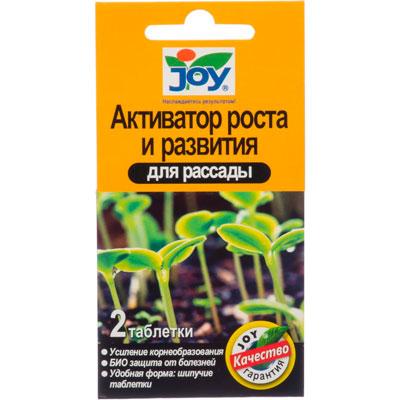 Купить Joy Активатор роста и развития для рассады