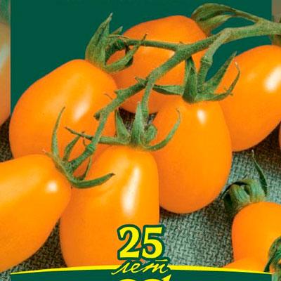 Купить Томат Чио чио сан оранжевый