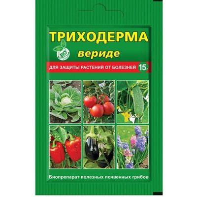Купить Триходерма вериде биопрепарат для защиты растений от болезней, фунгицид
