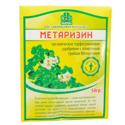 Купить Метаризин биоинсектицид